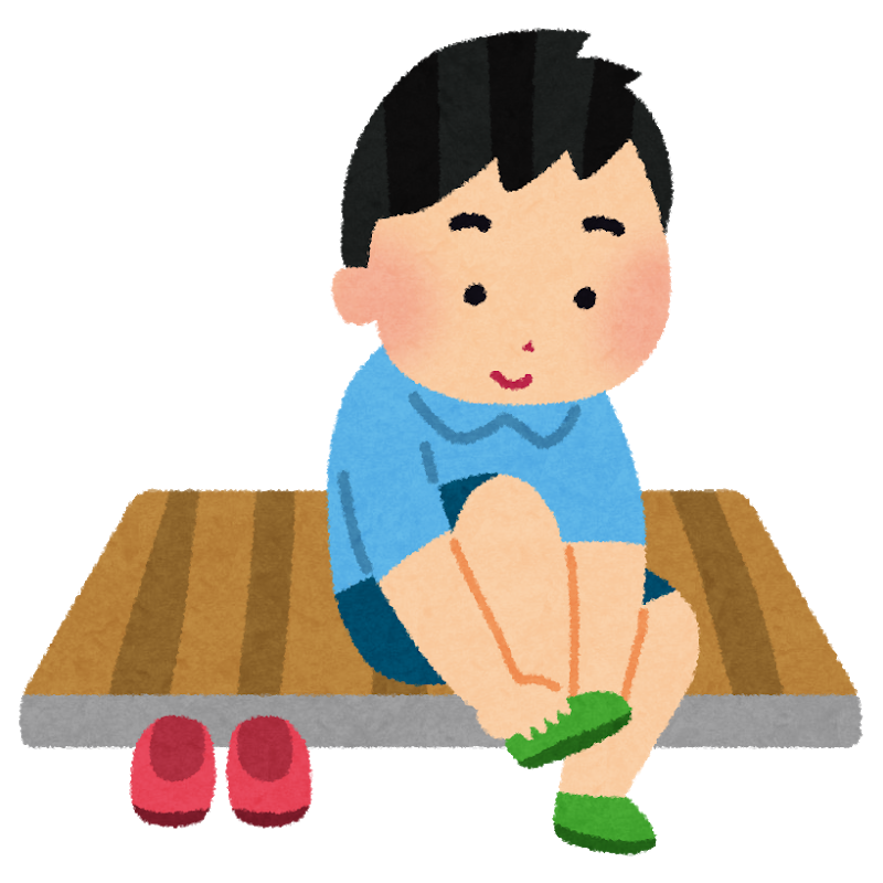 靴 を 脱ぎ たく なる 心理