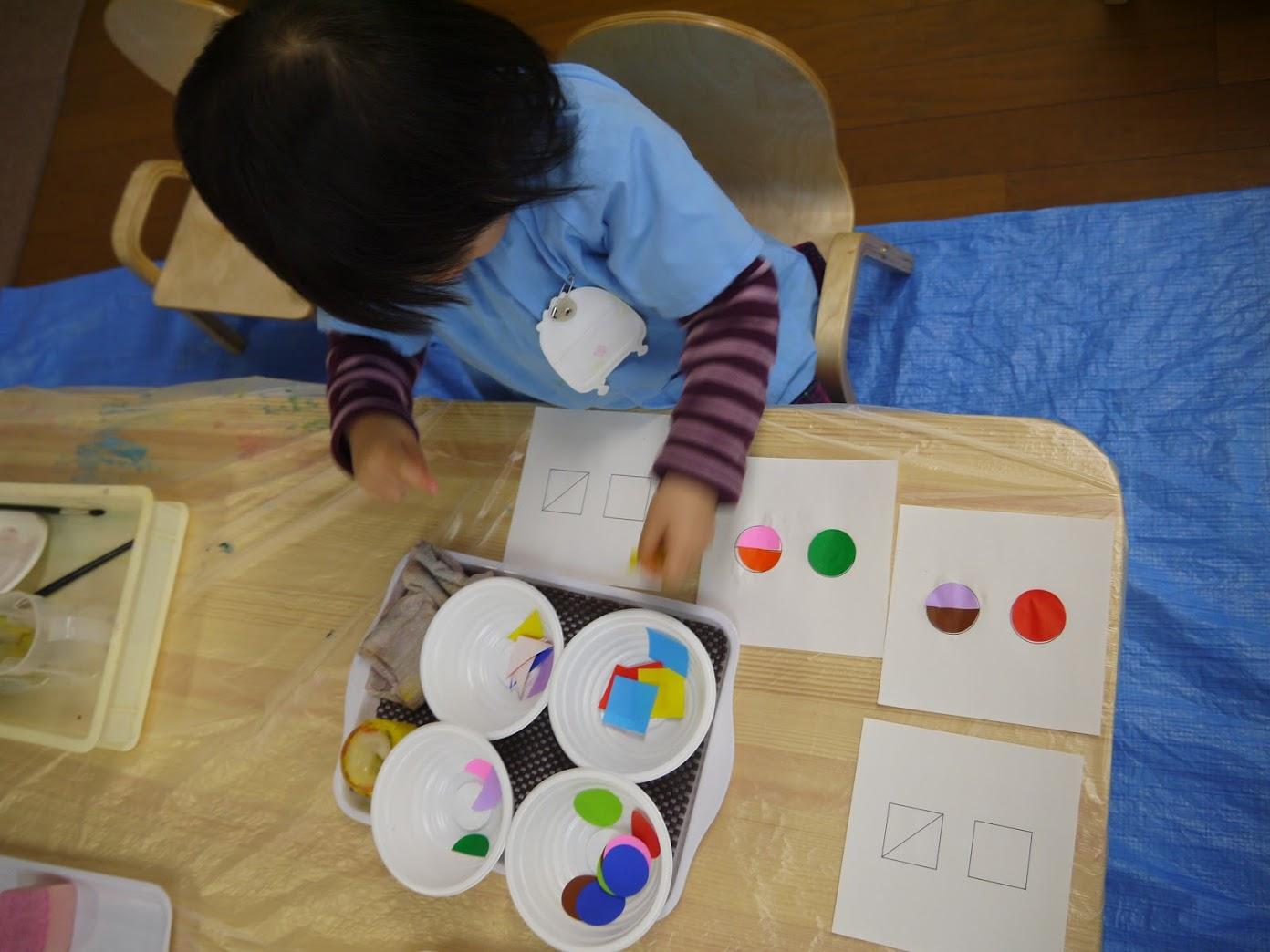 子どもが幸せに生きていくために知っておきたいほめ方・叱り方③『子どものほめるポイントの3つの見つけ方・考え方』