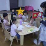 2018年度の教室スタート!幼稚園準備(母子分離型)クラスの初日は・・・