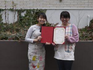 5人目の認定講師が誕生しました!岐阜・愛知県でぐちゃぐちゃ遊びの親子教室開講予定!