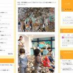 横浜市都筑区にベビーサインとぐちゃぐちゃ遊びをミックスさせた特別プログラムの教室が誕生しますよ