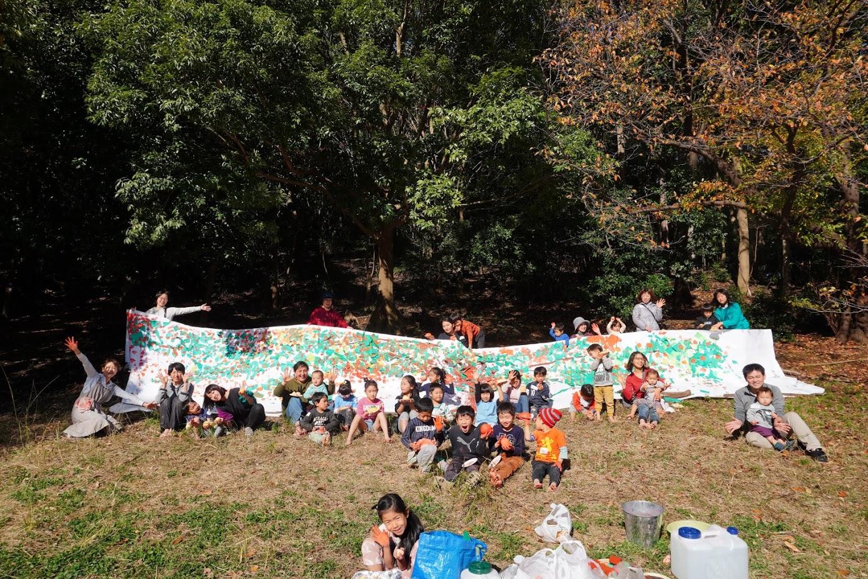 【小学生向け&出張特別プログラム】牛久保公園プレイパークをつくる会さまよりご依頼の出張ぐちゃぐちゃ遊び