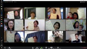 プロフェッショナル親子教室講師養成講座5期生13名が卒業