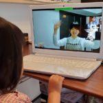 乳幼児向けオンラインレッスン開講セミナー~オンラインだからこそしっかり子どもを惹きつける方法と教室ならではのZOOMの使い方を学ぶ~